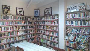 Ali İsmail Korkmaz Halk Kütüphanesi